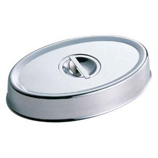 【業務用】【 18-8小判皿カバー 24インチ用 】 【 業務用厨房機器 カタログ掲載 プロ仕様  】
