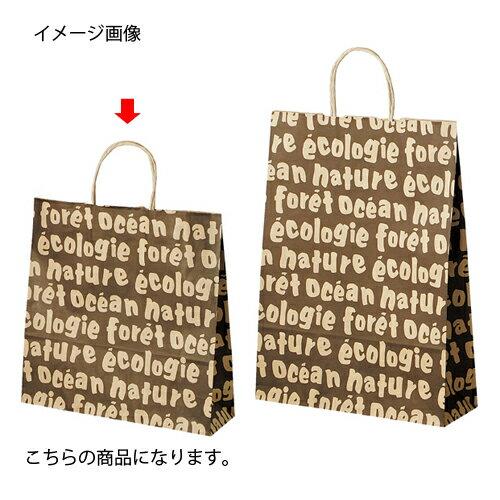 フランス 32×11×33 600枚【店舗備品 包装紙 ラッピング 袋 ディスプレー店舗】【ECJ】
