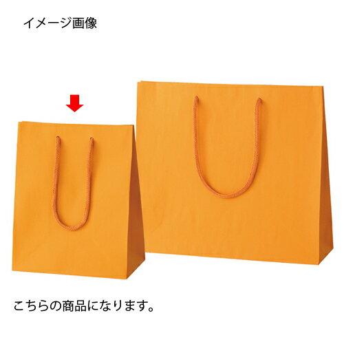 カラー手提げ紙袋 オレンジ 20×12×25 100枚【店舗什器  小物 ディスプレー ギフト ラッピング 包装紙 袋 消耗品 店舗備品】【ECJ】