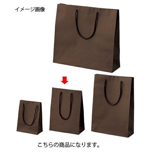 マット貼り紙袋 ブラウン 17×8.5×23 50枚【店舗備品 包装紙 ラッピング 袋 ディスプレー店舗】【ECJ】