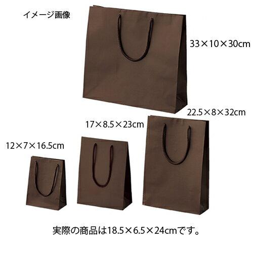 マット貼り紙袋 ブラウン 18.5×6.5×24 50枚【店舗什器  小物 ディスプレー ギフト ラッピング 包装紙 袋 消耗品 店舗備品】【ECJ】