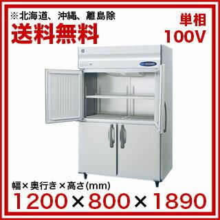 ホシザキ 冷蔵庫 HR-120Z-ML【 メーカー直送/代引不可 】