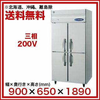 ホシザキ 冷蔵庫 HR-90ZT【 メーカー直送/代引不可 】