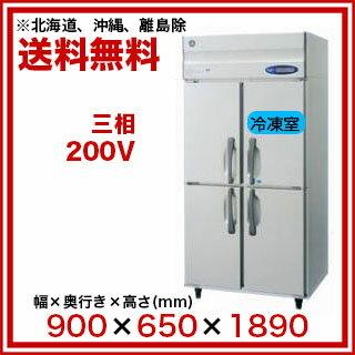 ホシザキ 冷凍冷蔵庫 HRF-90ZT3【 メーカー直送/代引不可 】