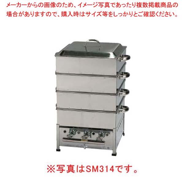 【業務用】【送料無料】IKK 業務用 角蒸器 SM313 【角蒸器】【メーカー直送/代引不可】【送料無料】