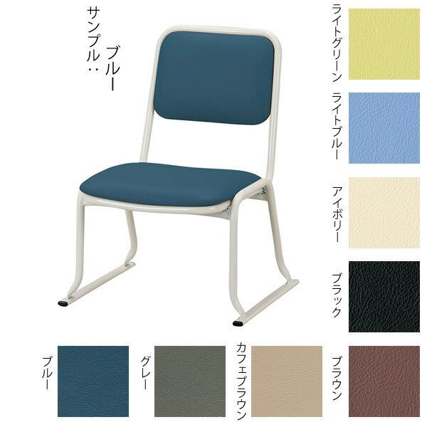 ローチェア〔ブルー〕 TPC-46K〔BL〕【 ミーティングチェア イス チェア 椅子 洋風 パーソナルチェア 1人掛け  】【受注生産品】【メーカー直送品/代引決済不可】