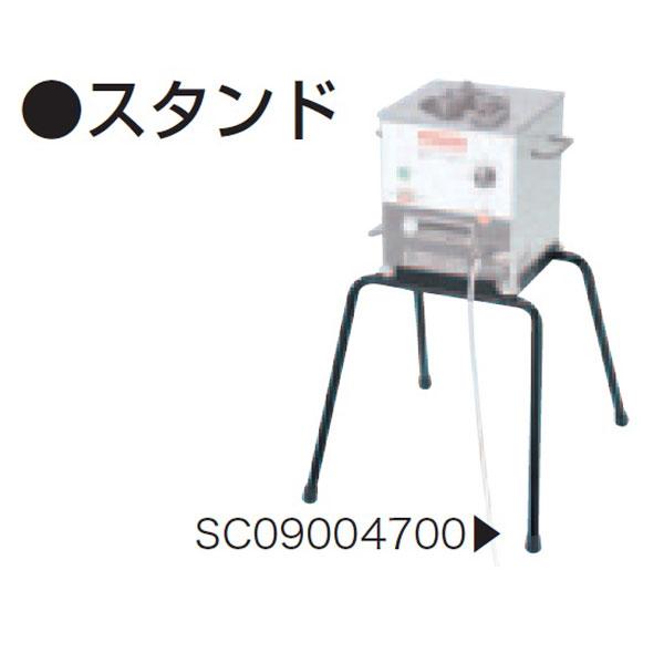 【業務用】【 マキタ 電動工具 部品 パーツ オプション 】 スタンド SC09004700  【 DIY 作業用 工具 プロ 愛用 】