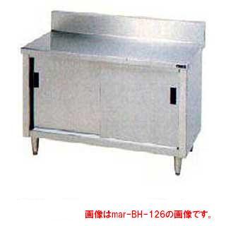 【業務用】マルゼン 作業台 調理台引戸付 BG有 W1200×D450×H800〔BH-124〕 【 メーカー直送/代引不可 】