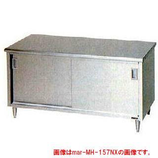 【業務用】マルゼン 作業台 調理台引戸付 三面R W1200×D600×H800〔MH-126TX〕 【 メーカー直送/代引不可 】