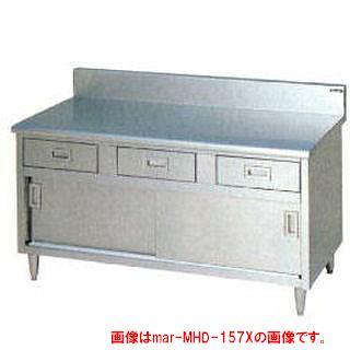 【業務用】マルゼン 作業台 調理台引出引戸付 両面式 W1800×D900×H800〔MHD-189WX〕 【 メーカー直送/代引不可 】