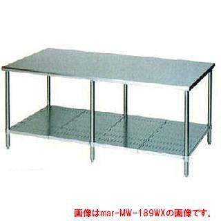 【業務用】マルゼン 作業台 調理台スノコ板付 三面R W900×D600×H800〔MW-096TX〕 【 メーカー直送/代引不可 】