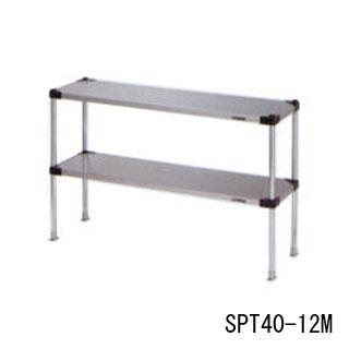 【業務用】【 送料無料 】 業務用 マルゼン 上棚 SPT40-07L 【 厨房機器 】 【 メーカー直送/代引不可 】