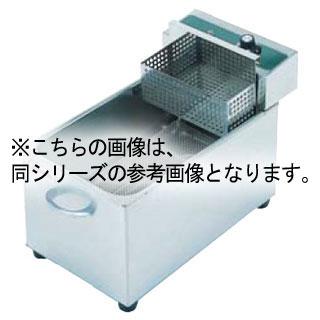【業務用】押切電機 ミニタイプ 電気卓上フライヤー OFT-200 250×466×300