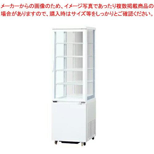 【業務用】冷蔵ショーケース サンデン タテ型タイプ[4面ガラス] agv-90x 【 メーカー直送/代引不可 】