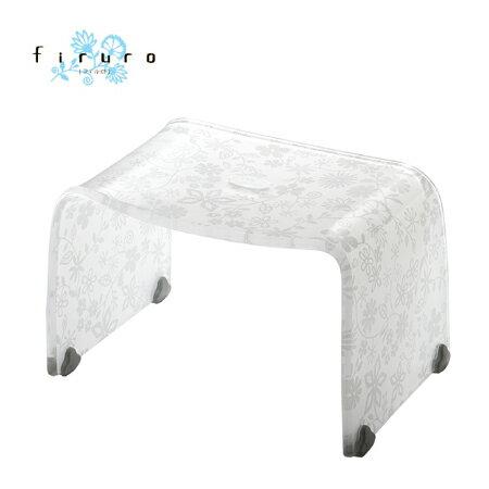風呂椅子 バスチェアー Mサイズ フィルロ フラワー ホワイト【ECJ】