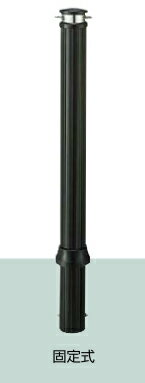 LIXIL スペースガード(アルミ形材+アルミ鋳物) G5型  固定式 LNH41 色:マイルドブラック【送料無料】