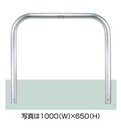 LIXIL スペースガード(ステンレス) U60型  固定式  LNT14【送料無料】
