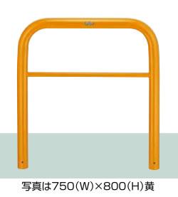 LIXIL スペースガード(スチール) D76型  固定式  LNW83 色:黄色【送料無料】
