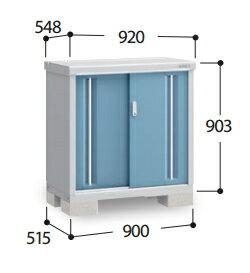 イナバ物置 シンプリー 全面棚タイプ MJX-095A [収納庫/収納/屋外収納庫/屋外/倉庫/小型/激安/価格/小屋/ガーデニング/庭/いなば/いなば物置/稲葉/ものおき/物置き]