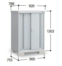 イナバ物置 シンプリー 長もの収納タイプ MJX-097CP [収納庫/収納/屋外収納庫/屋外/倉庫/小型/激安/価格/小屋/ガーデニング/庭/いなば/いなば物置/稲葉/ものおき/物置き]
