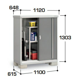 イナバ物置 シンプリー 全面棚タイプ MJX-116C [収納庫/収納/屋外収納庫/屋外/倉庫/小型/激安/価格/小屋/ガーデニング/庭/いなば/いなば物置/稲葉/ものおき/物置き]