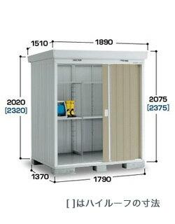 イナバ物置 ネクスタ NXN-25H ハイルーフ 一般・多雪地型 [収納庫/収納/屋外収納庫/屋外/倉庫/NEXTA/大型/中型/激安/価格/小屋/ガーデニング/庭/いなば/いなば物置/稲葉/ものおき/物置き]