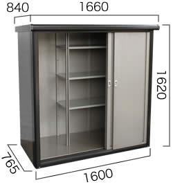 ダイマツ物置 750シリーズ ユニバーサルデザイン型 3M2-1675 [収納庫/収納/屋外収納庫/屋外/小型/倉庫/激安/安い/価格/小屋/ガーデニング/庭/だいまつ/ものおき/物置き]