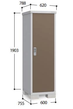 イナバ物置 アイビーストッカー BJX-067E 全面棚タイプ [収納庫/収納/屋外収納庫/屋外/倉庫/小型/激安/価格/小屋/ガーデニング/庭/いなば/いなば物置/稲葉/ものおき/物置き]