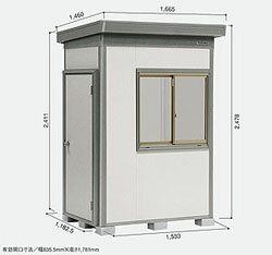 ヨドコウ ヨド物置 蔵MD豪雪型合板床タイプDZBU-1511HW [収納庫/収納/屋外収納庫/屋外/倉庫/激安/安い/価格/小屋/ガーデニング/庭/よど/よど物置/ものおき/物置き]