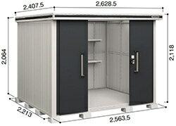 ヨドコウ ヨド物置 エルモ LMD-2522一般地型 標準高タイプ [収納庫/収納/屋外収納庫/屋外/倉庫/激安/安い/価格/小屋/ガーデニング/庭/よど/よど物置/ものおき/物置き]