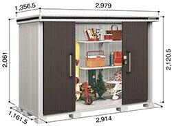 ヨドコウ ヨド物置 エルモ LMD-2911一般地型 標準高タイプ [収納庫/収納/屋外収納庫/屋外/倉庫/激安/安い/価格/小屋/ガーデニング/庭/よど/よど物置/ものおき/物置き]