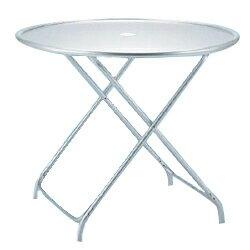 テラモト 金属製 ガーデンアルミテーブル(折畳�) MZ6101200 ※�客様組立�