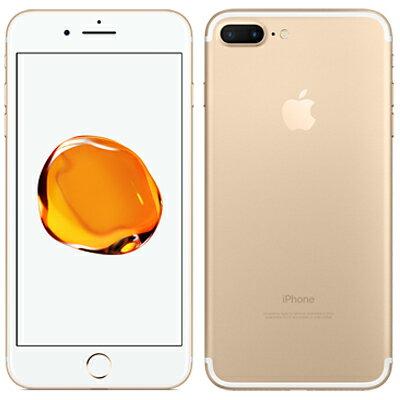 新品 未使用 iPhone7 Plus A1661 (MN4J2ZP/A) 256GB ゴールド 【香港版】 SIMフリー スマホ 本体 送料無料【当社6ヶ月保証】【中古】 【 中古スマホとsimフリー端末販売の携帯少年 】