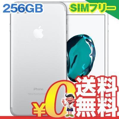 中古 iPhone7 Plus A1661 (MN4F2ZP/A) 256GB シルバー 【香港版】 SIMフリー スマホ 本体 送料無料【当社1ヶ月間保証】【中古】 【 中古スマホとsimフリー端末販売の携帯少年 】