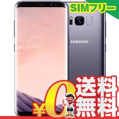 新品 未使用 Samsung Galaxy S8 Dual-SIM SM-G9500【64GB Orchid Gray 香港版】 SIMフリー スマホ 本体 送料無料【当社6ヶ月保証】【中古】 【 中古スマホとsimフリー端末販売の携帯少年 】