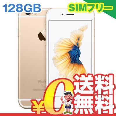 中古 【リファビッシュ品】iPhone6s A1688 (FKQV2LL/A) 128GB ゴールド【海外版】 SIMフリー スマホ 本体 送料無料【当社1ヶ月間保証】【中古】 【 中古スマホとsimフリー端末販売の携帯少年 】