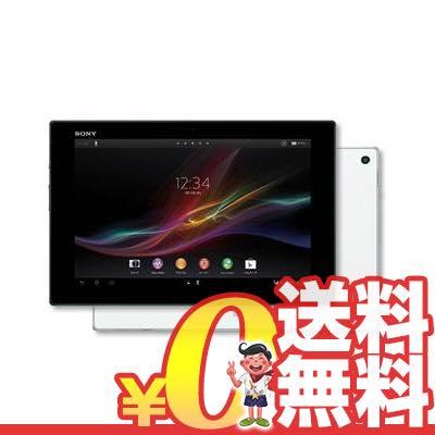 中古 Xperia Tablet Z SO-03E ホワイト 10.1インチ アンドロイド タブレット 本体 送料無料【当社1ヶ月間保証】【中古】 【 中古スマホとsimフリー端末販売の携帯少年 】