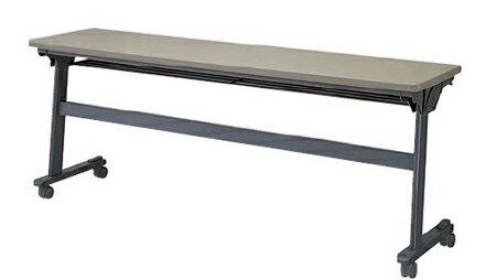 会議用テーブル 直線 幕板なしタイプ  幅1500×奥行き600mm【KUL1560T】