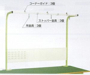 サカエ 作業台用フリーハンガー 均等耐荷重:20kg【KFP-18】