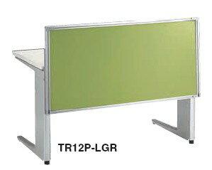 ワークステーション TR型 デスクトップパネル クロスタイプ 幅1000mm【TR10P】