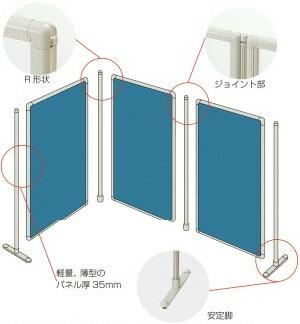 ローパーティション 衝立 LVパネル コンビパネル 高さ1825×幅1200mm【LV-1218CA】
