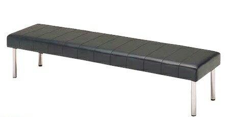ロビー用ベンチ MC-725 幅1500×奥行き460×座の高さ385mm【MC-725】