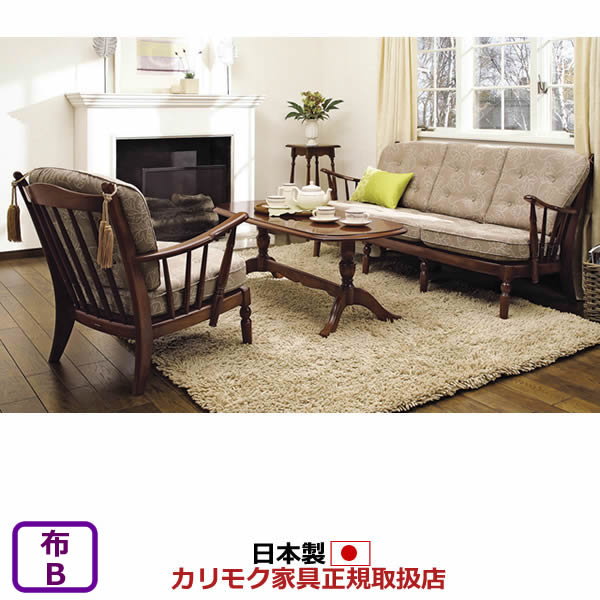 カリモク ソファセット/コロニアル WC47モデル 平織布張椅子4点セット【WC4700-K-SET-1】