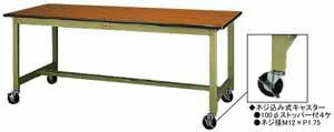 ワークテーブル 300シリーズ 移動式高さ740mm ポリエステル天板 幅1200×奥行き750×高さ740mm【YAMA-SWPC-1275】