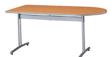 会議用 食堂用 テーブル KGE型  半円型 幅1500×奥行き800mm【KGE1580SRM】