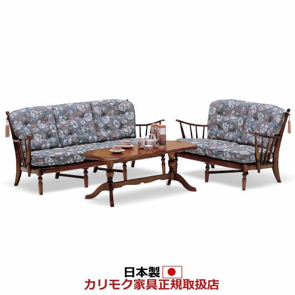 カリモク ソファセット/コロニアル WC47モデル 平織布張椅子4点セット 【COM Bグループ】【WC4702-K-SET-1】