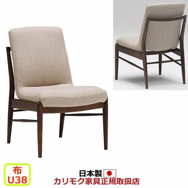 カリモク ダイニングチェア/ CD31モデル 平織布張 食堂椅子 【COM オークD・G・S/U38グループ】【CD3105-U38】