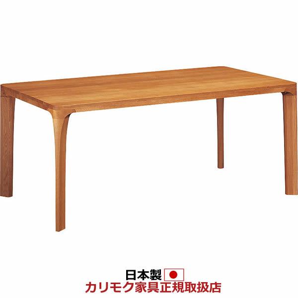 カリモク ダイニングテーブル 幅1800mm 【DD6230MS】【COM オークD・G】【DD6230】