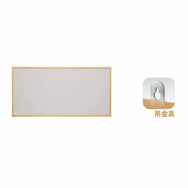 木目調掲示板 ピンタイプ 幅900×高さ600mm【MOKU-Y609】