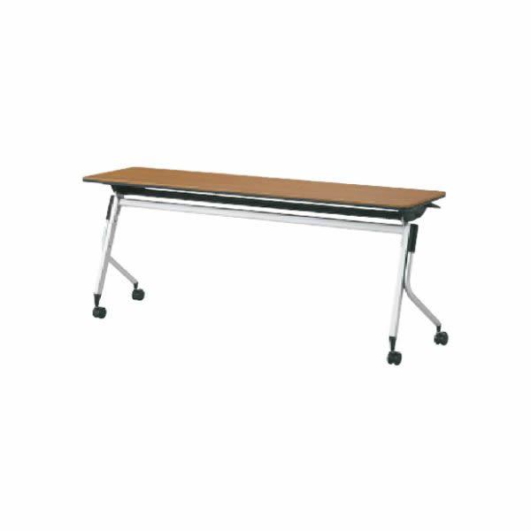 Linello2(リネロ2) フォールディングテーブル 幕板なし 幅1200×奥行600×高さ720mm【LD-420】